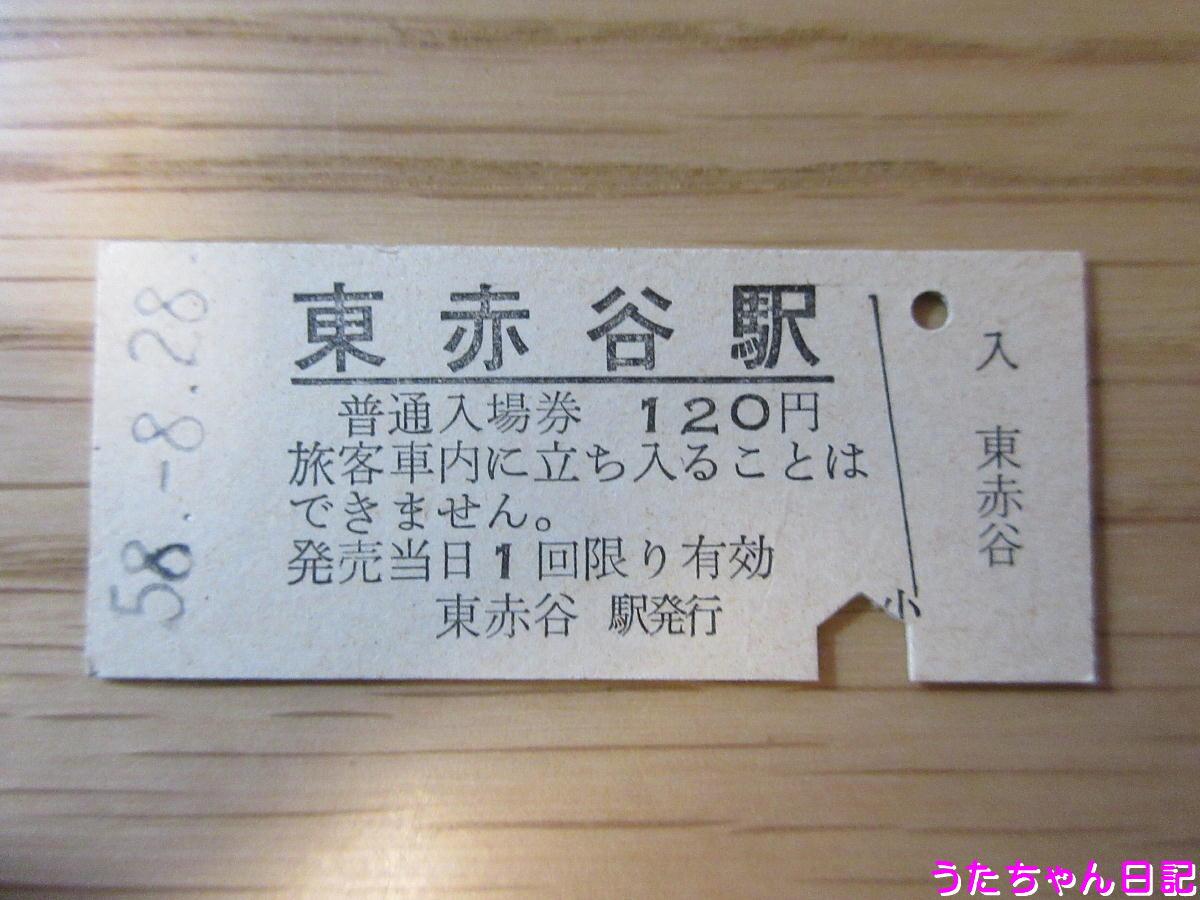 f:id:utachan0831:20200509213112j:plain