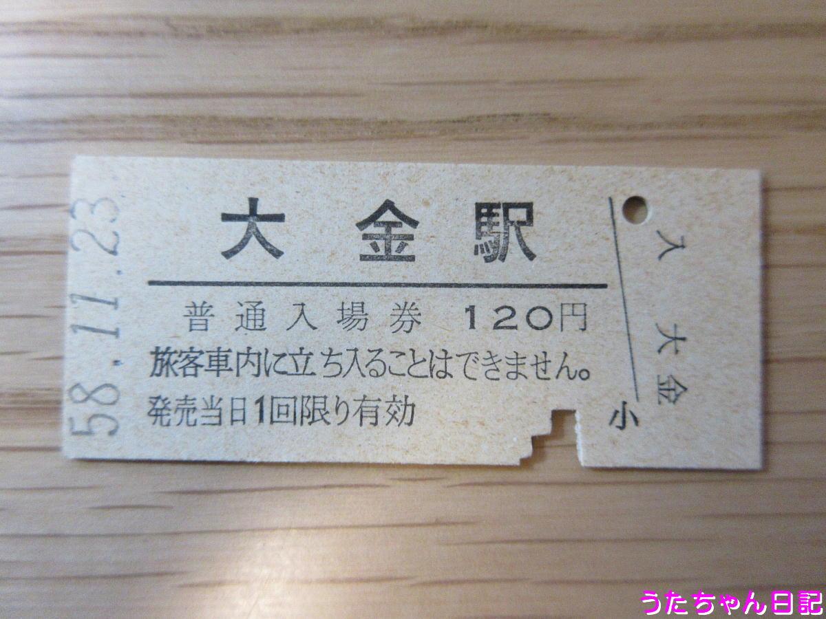 f:id:utachan0831:20200509220200j:plain
