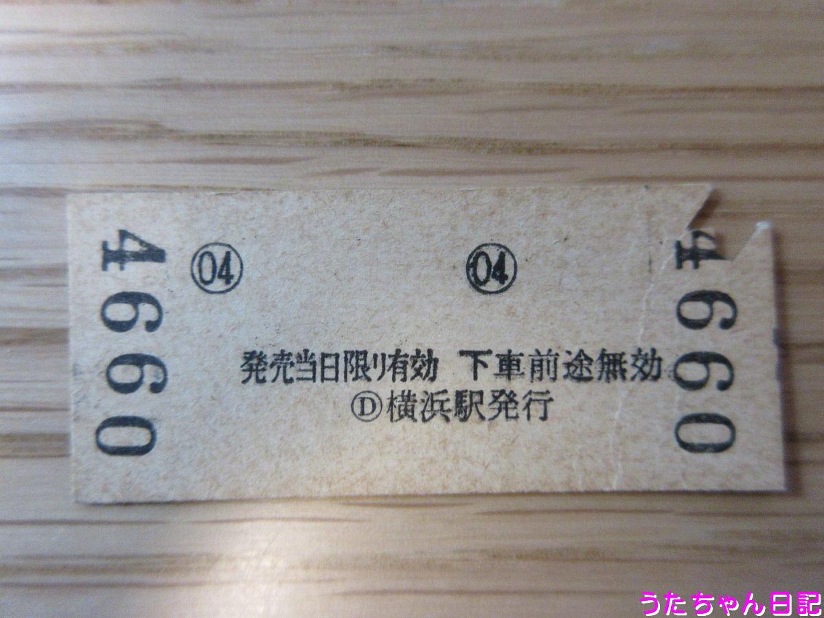 f:id:utachan0831:20200510171845j:plain