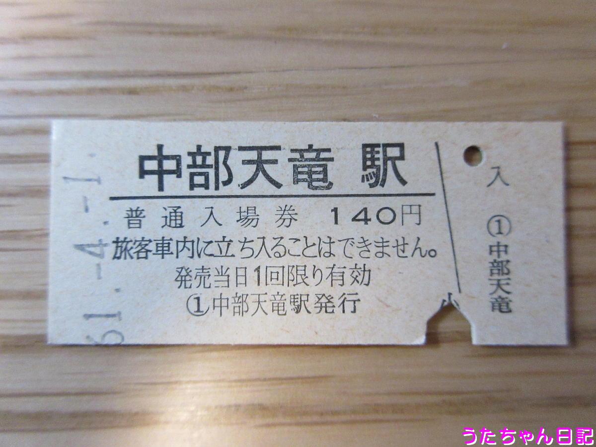 f:id:utachan0831:20200510173812j:plain