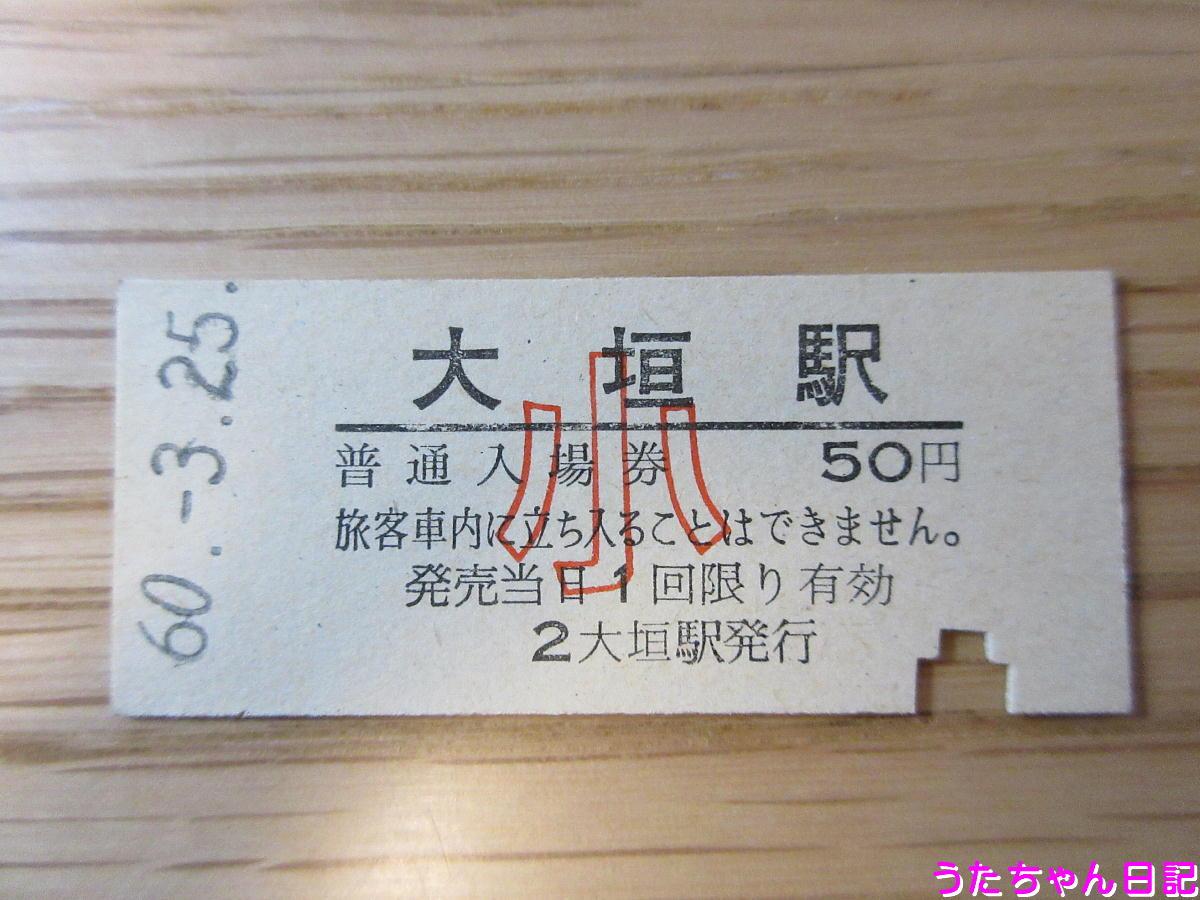 f:id:utachan0831:20200510173931j:plain