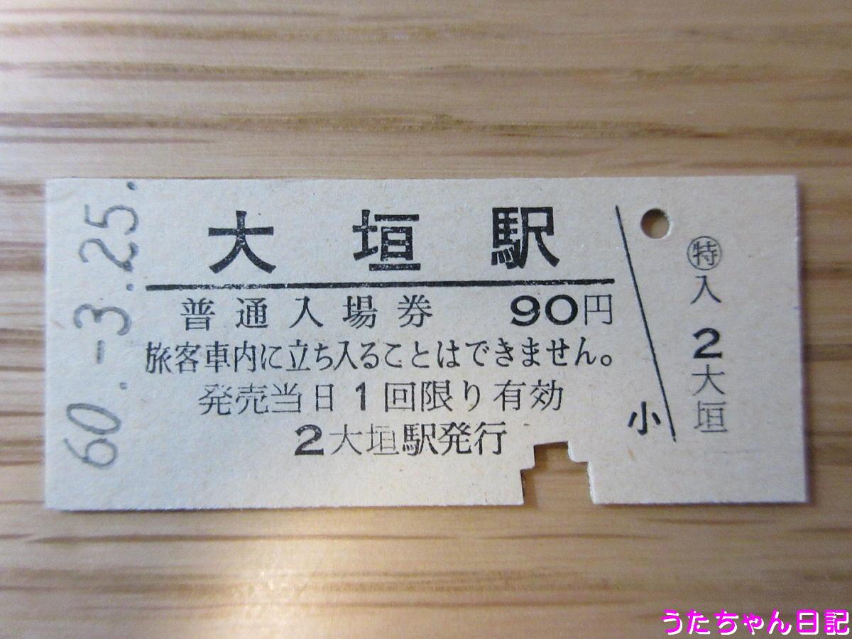 f:id:utachan0831:20200510174001j:plain