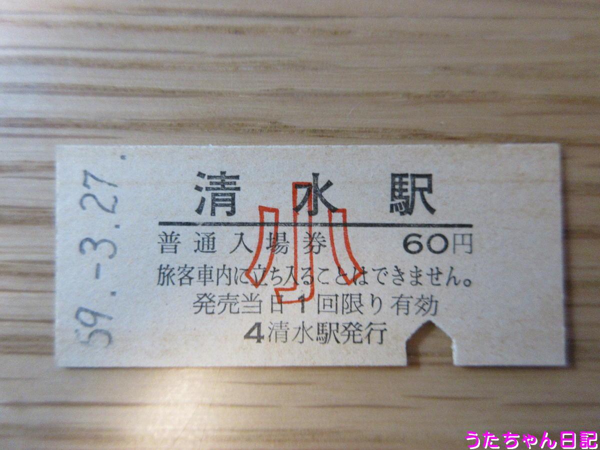 f:id:utachan0831:20200510174034j:plain