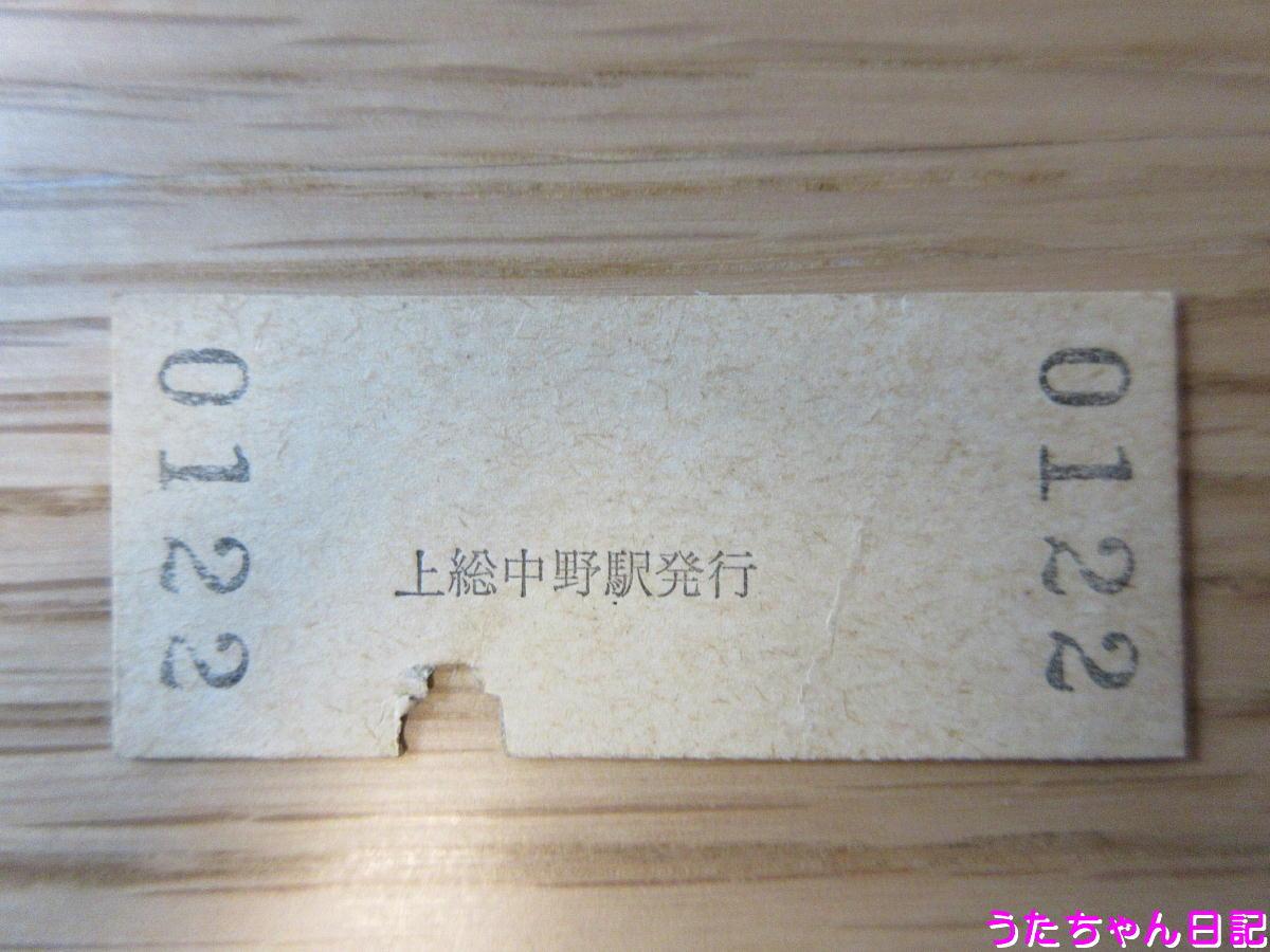 f:id:utachan0831:20200512221032j:plain