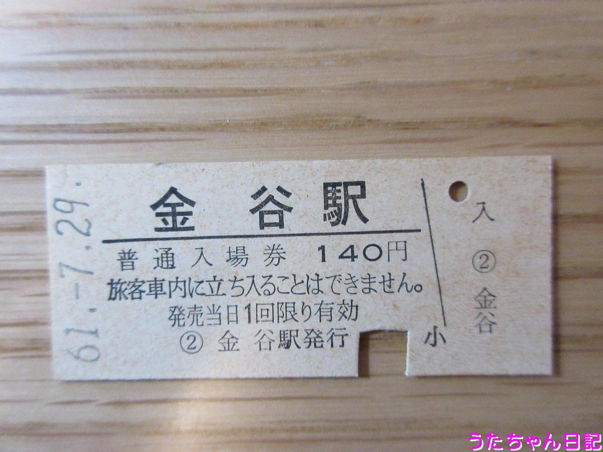f:id:utachan0831:20200512223005j:plain
