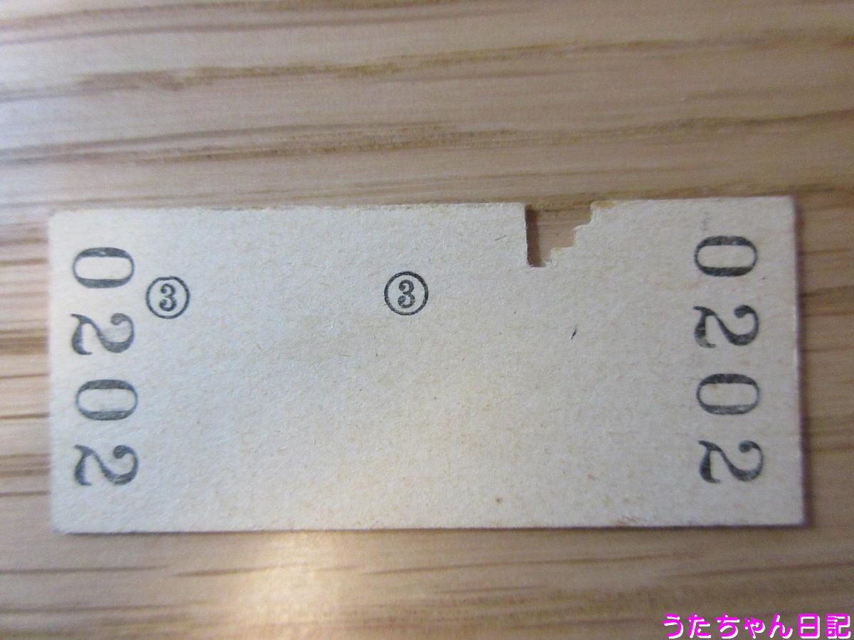 f:id:utachan0831:20200512223101j:plain