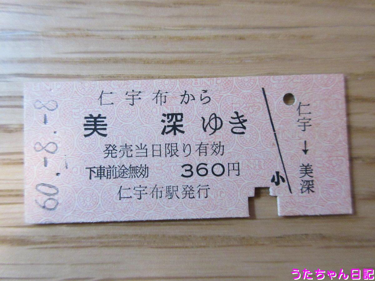 f:id:utachan0831:20200512223224j:plain