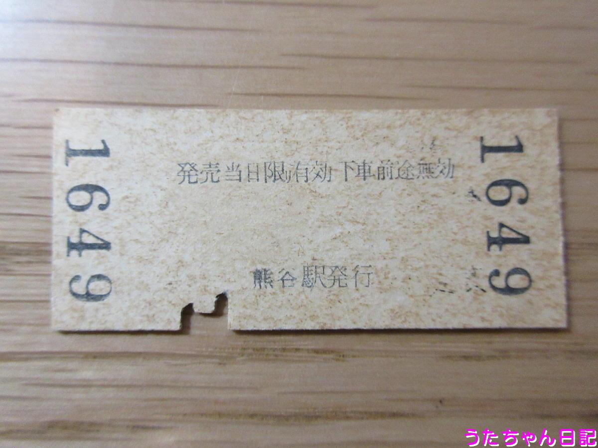 f:id:utachan0831:20200512223415j:plain