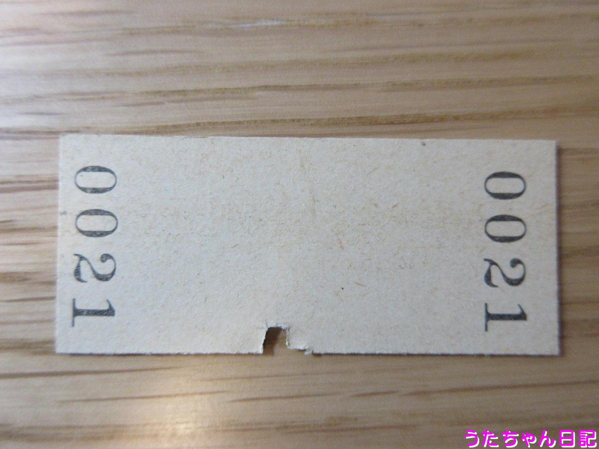 f:id:utachan0831:20200513162545j:plain