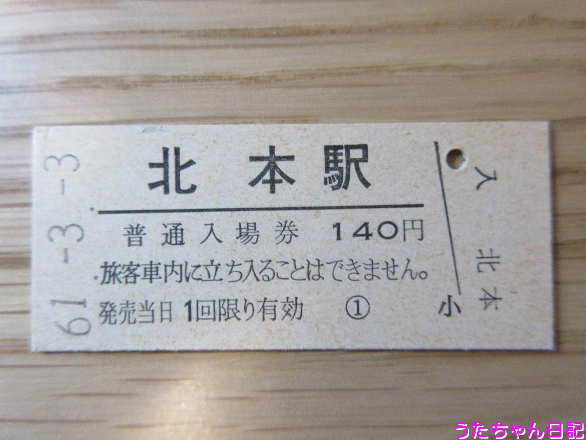 f:id:utachan0831:20200513162832j:plain