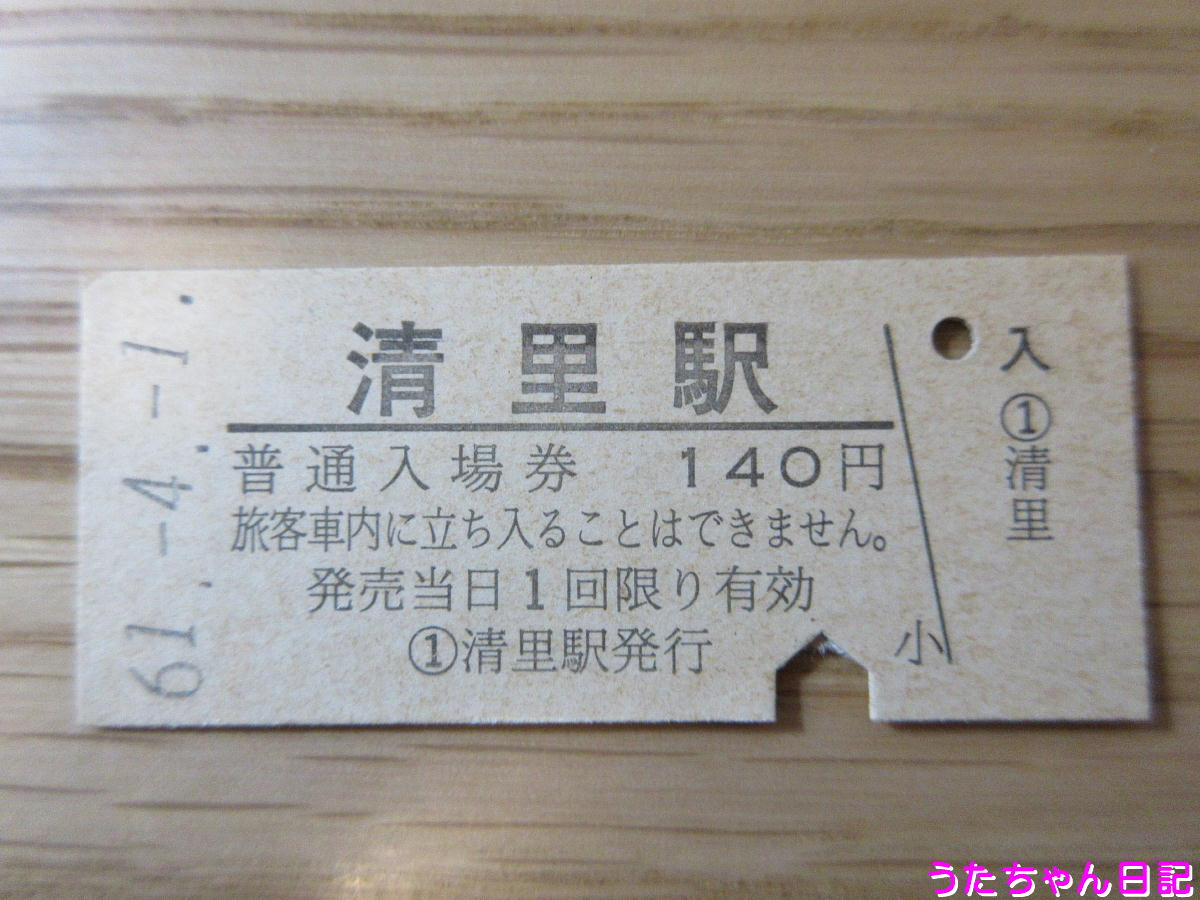f:id:utachan0831:20200513164704j:plain