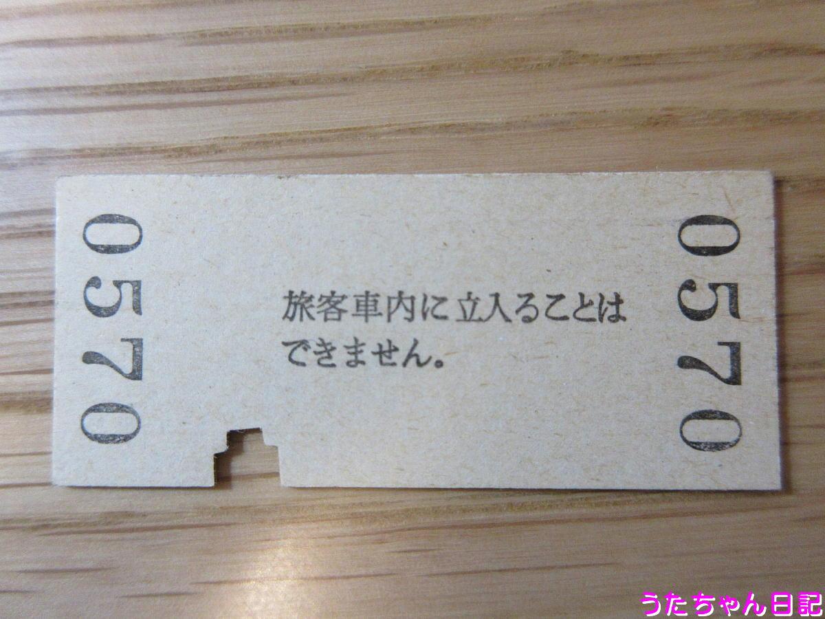 f:id:utachan0831:20200513164912j:plain