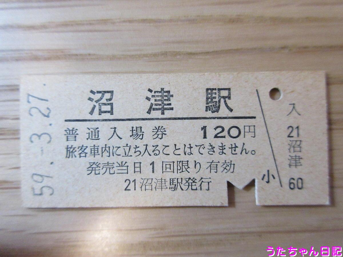 f:id:utachan0831:20200513165031j:plain