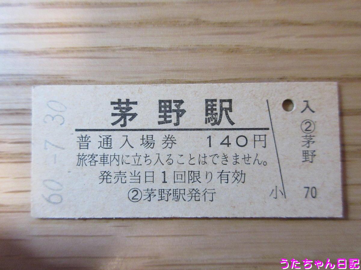 f:id:utachan0831:20200513165229j:plain