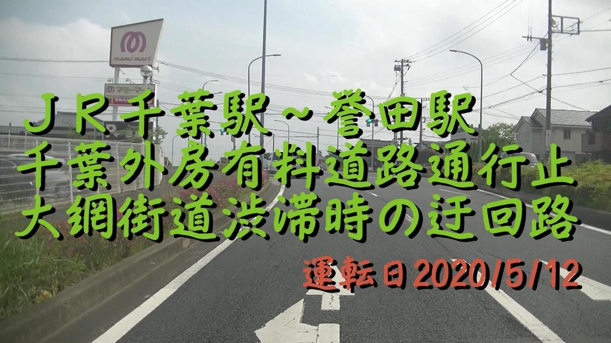 f:id:utachan0831:20200514232337j:plain