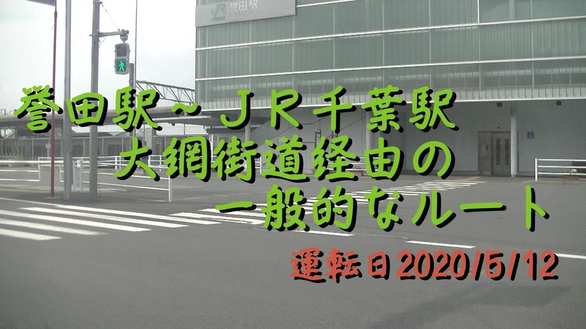 f:id:utachan0831:20200514233512j:plain