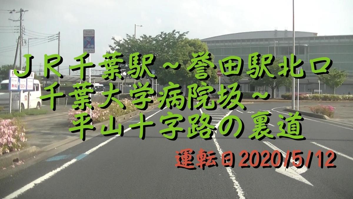 f:id:utachan0831:20200514234242j:plain