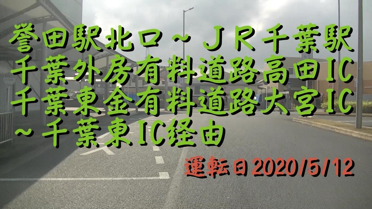 f:id:utachan0831:20200514234508j:plain