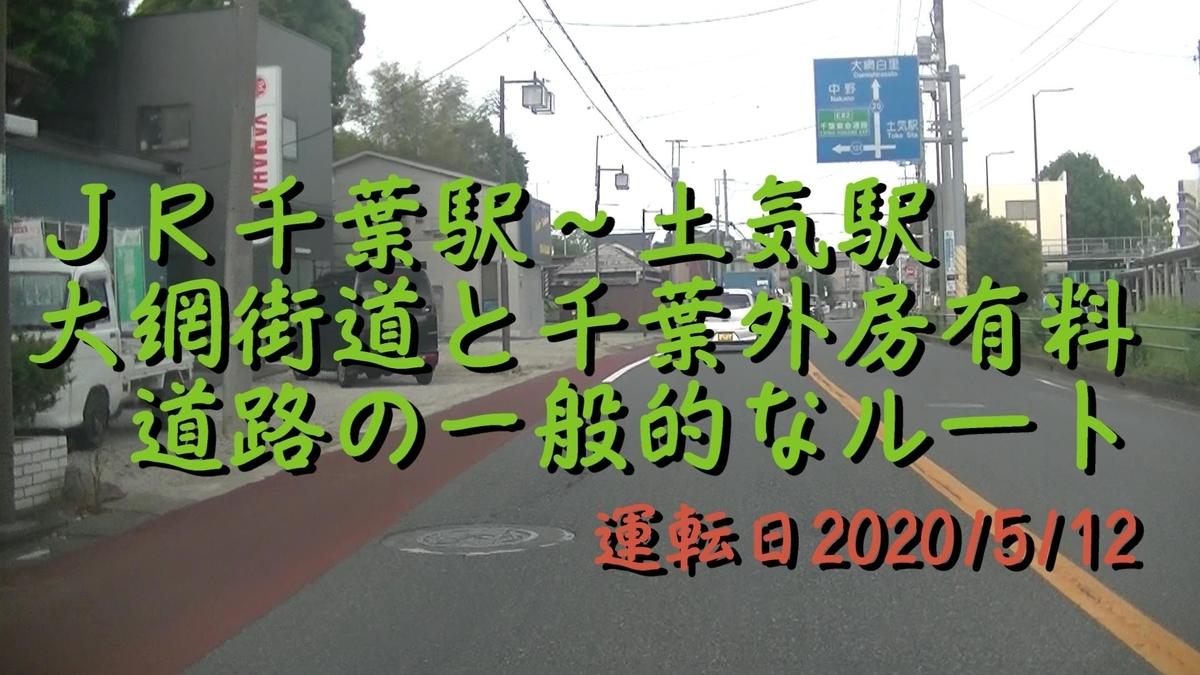 f:id:utachan0831:20200516214244j:plain