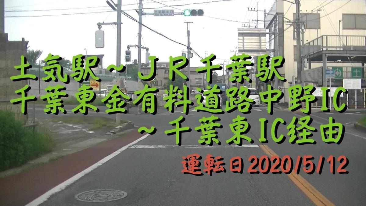f:id:utachan0831:20200516214417j:plain