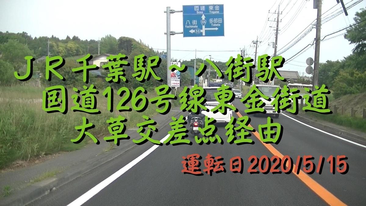 f:id:utachan0831:20200517005226j:plain