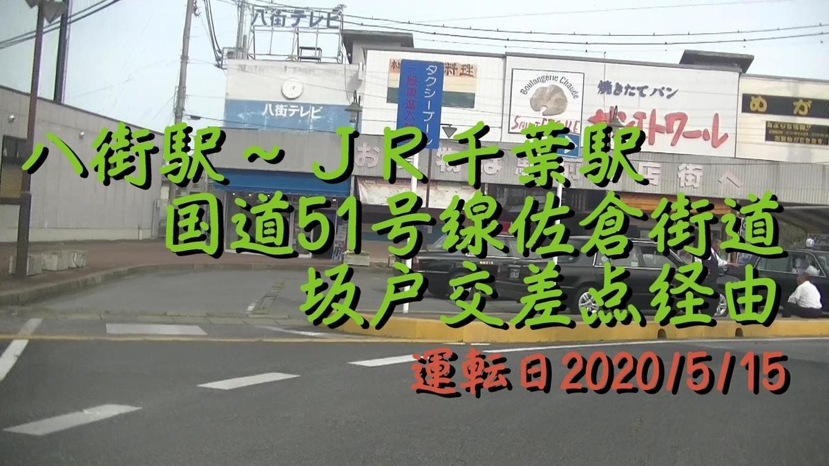 f:id:utachan0831:20200517005319j:plain