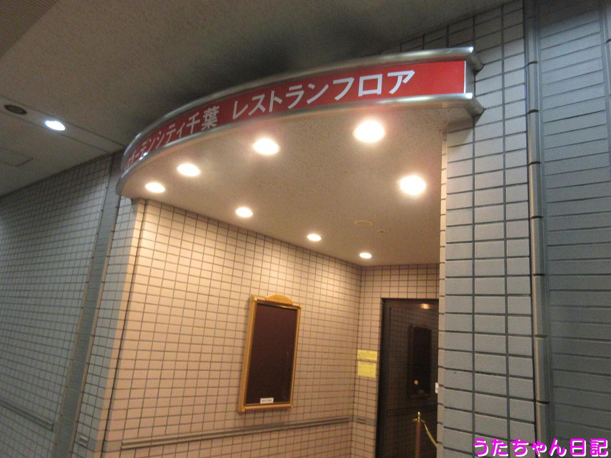 f:id:utachan0831:20200526005241j:plain