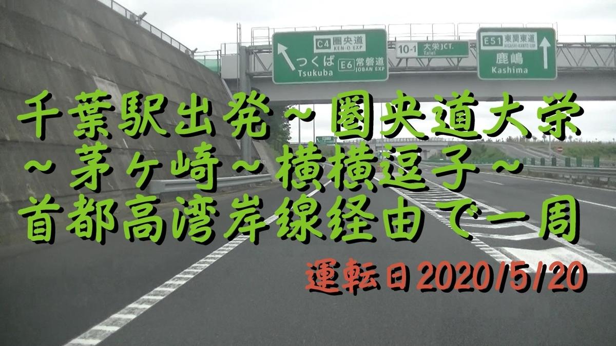 f:id:utachan0831:20200526013812j:plain