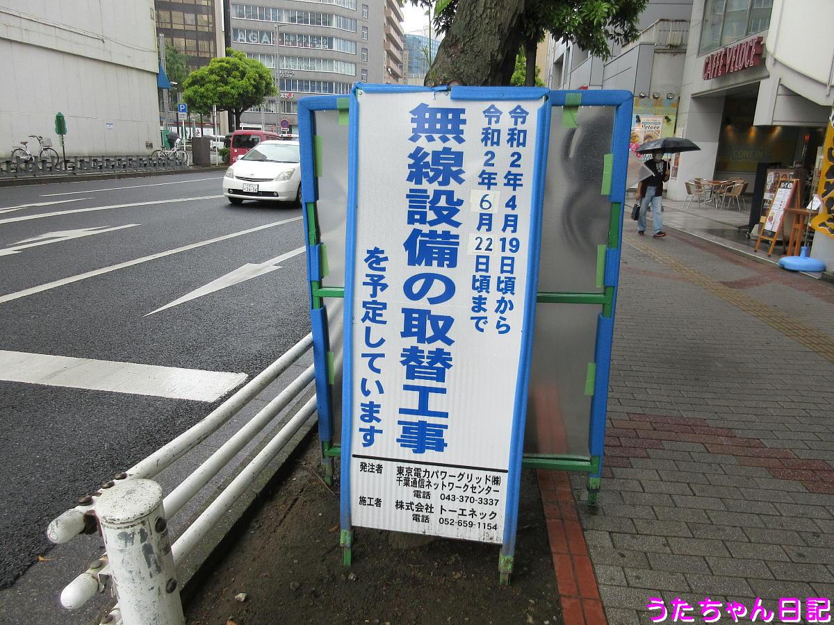 f:id:utachan0831:20200529215123j:plain