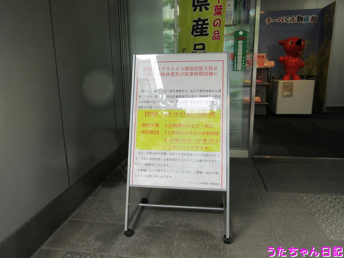 f:id:utachan0831:20200529215308j:plain