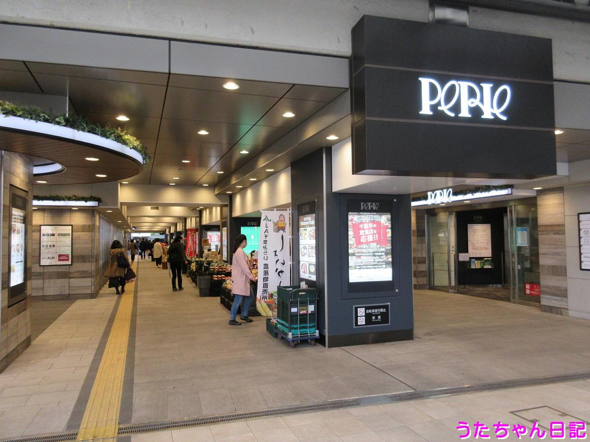 f:id:utachan0831:20200531212502j:plain