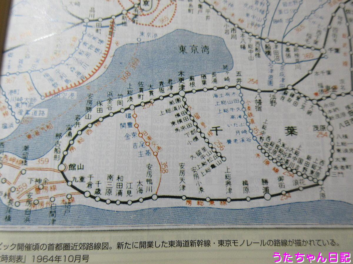 f:id:utachan0831:20200702012936j:plain