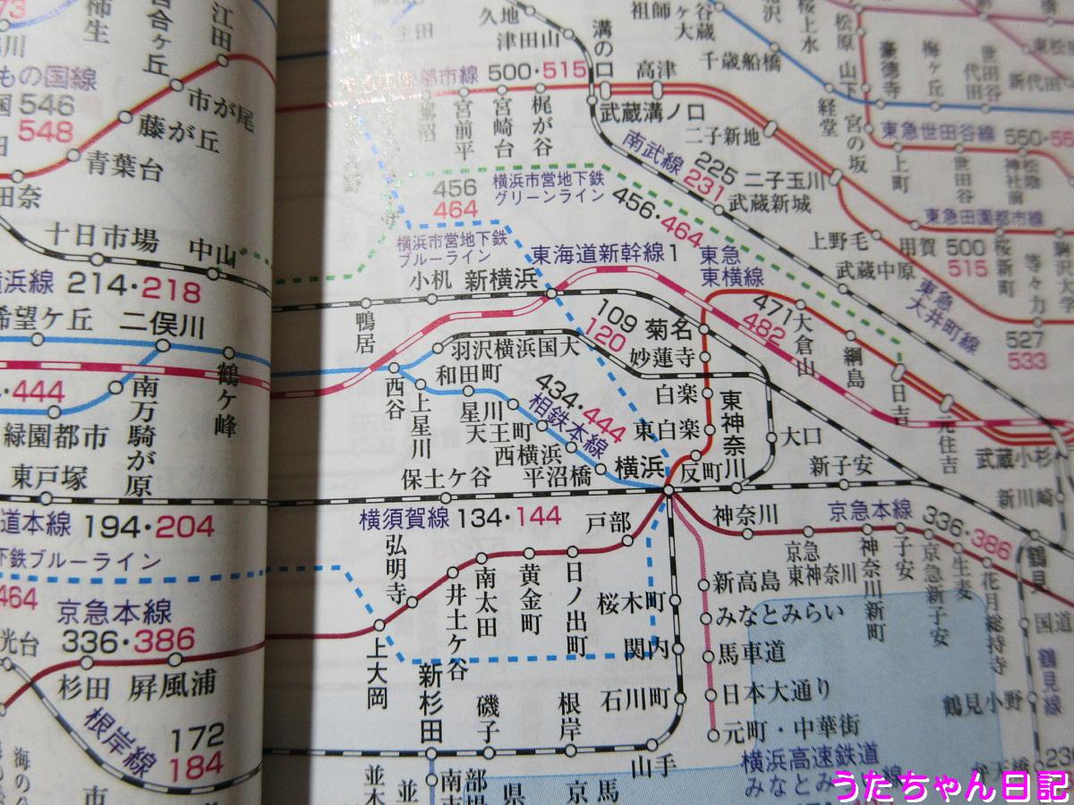 f:id:utachan0831:20200702013008j:plain