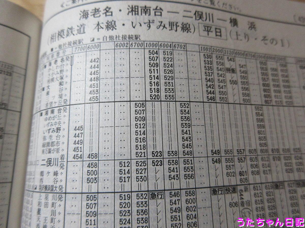 f:id:utachan0831:20200702013148j:plain