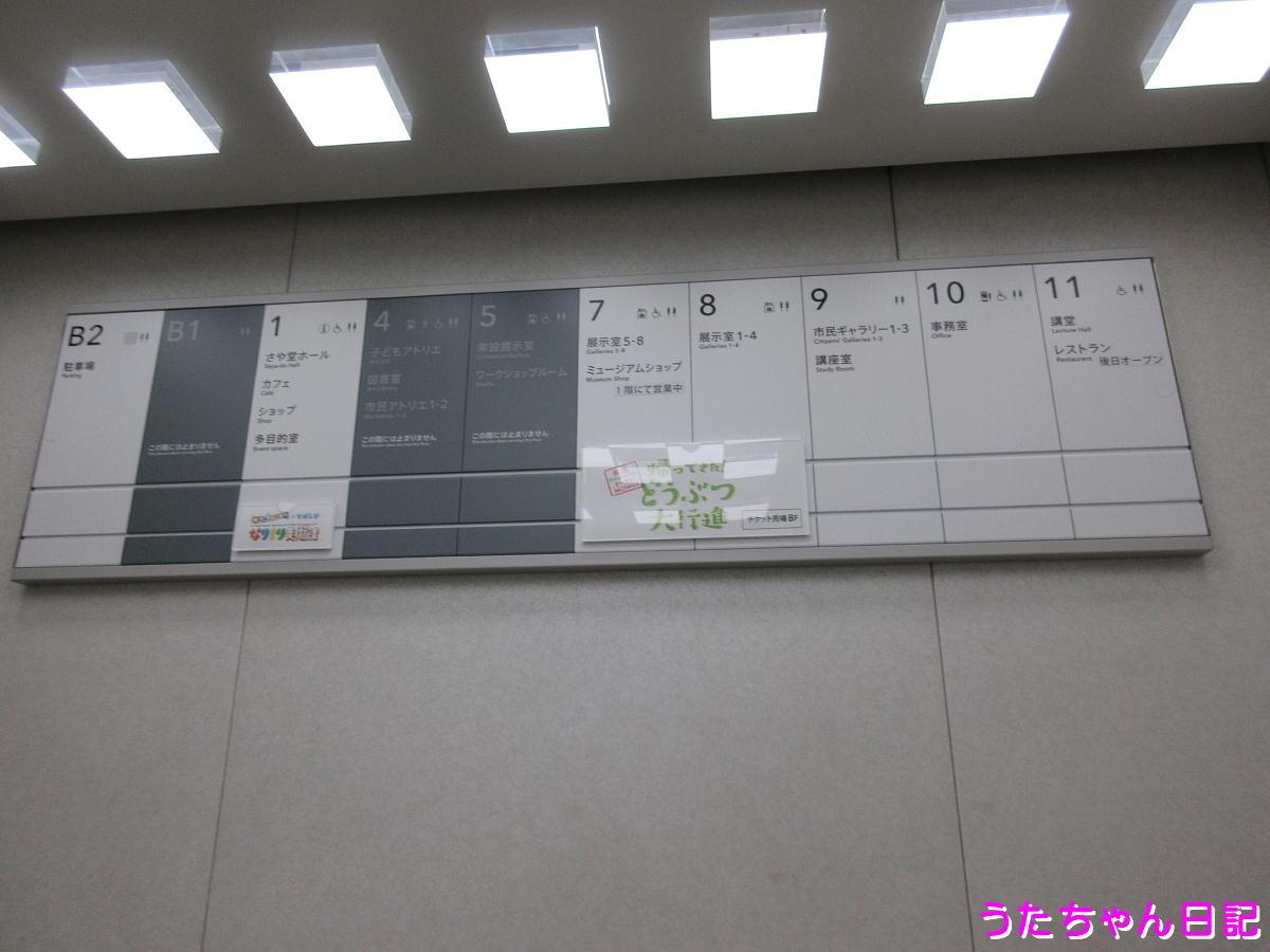 f:id:utachan0831:20200721161202j:plain