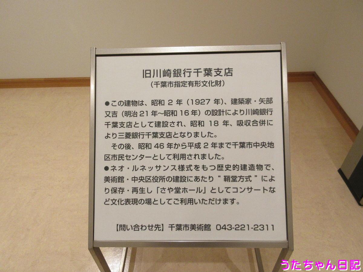 f:id:utachan0831:20200721161422j:plain
