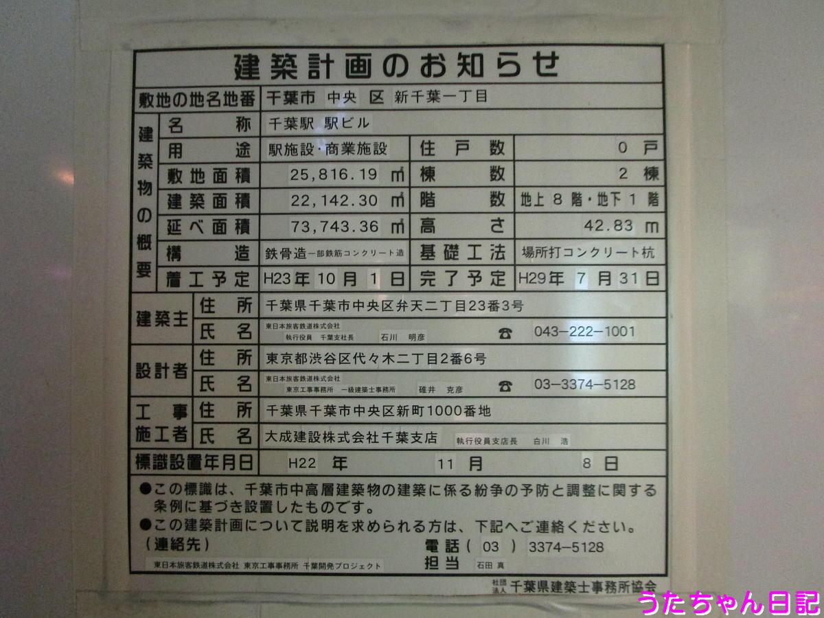 f:id:utachan0831:20200811094305j:plain
