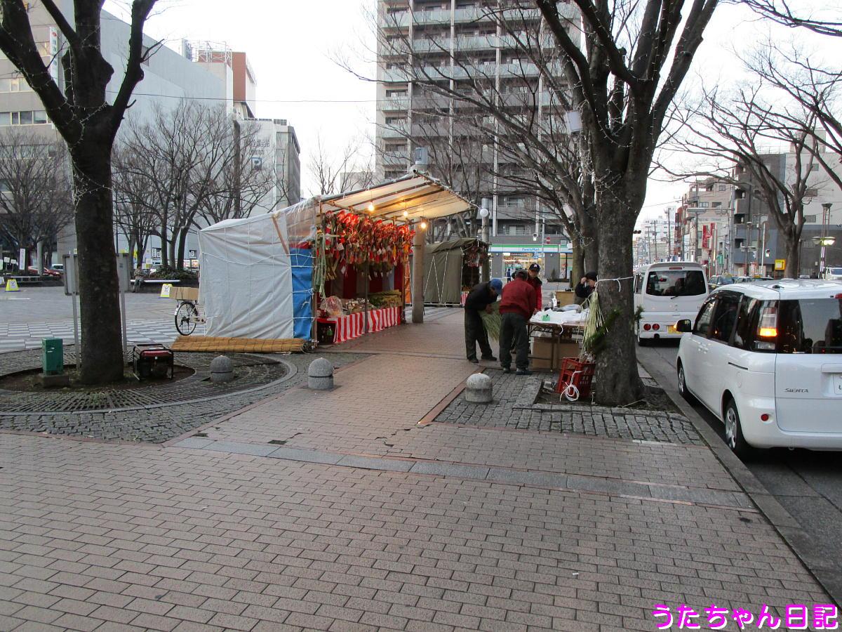f:id:utachan0831:20200821103608j:plain