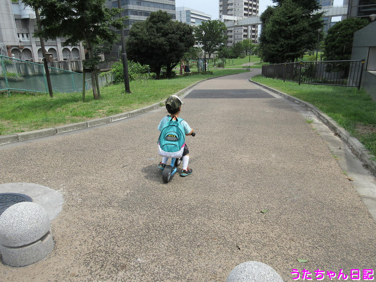 f:id:utachan0831:20200822215357j:plain