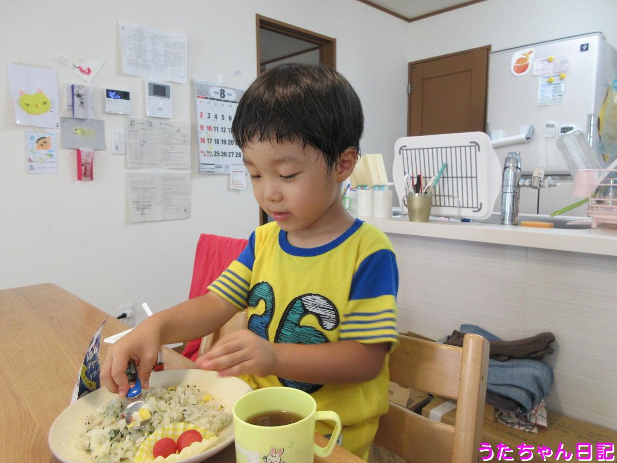f:id:utachan0831:20200822215500j:plain