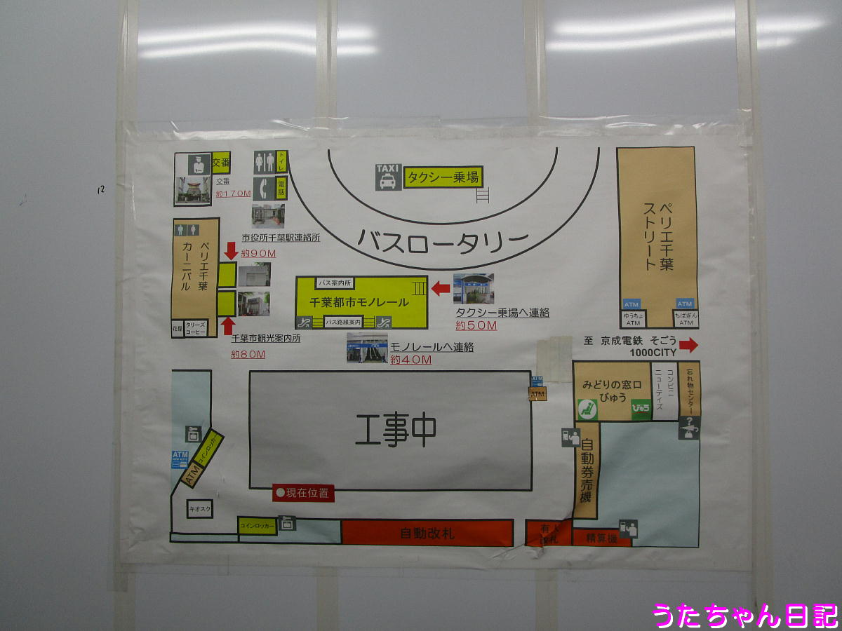 f:id:utachan0831:20200823232102j:plain