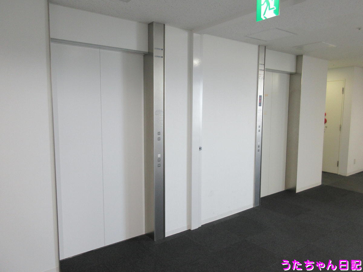 f:id:utachan0831:20200904111215j:plain