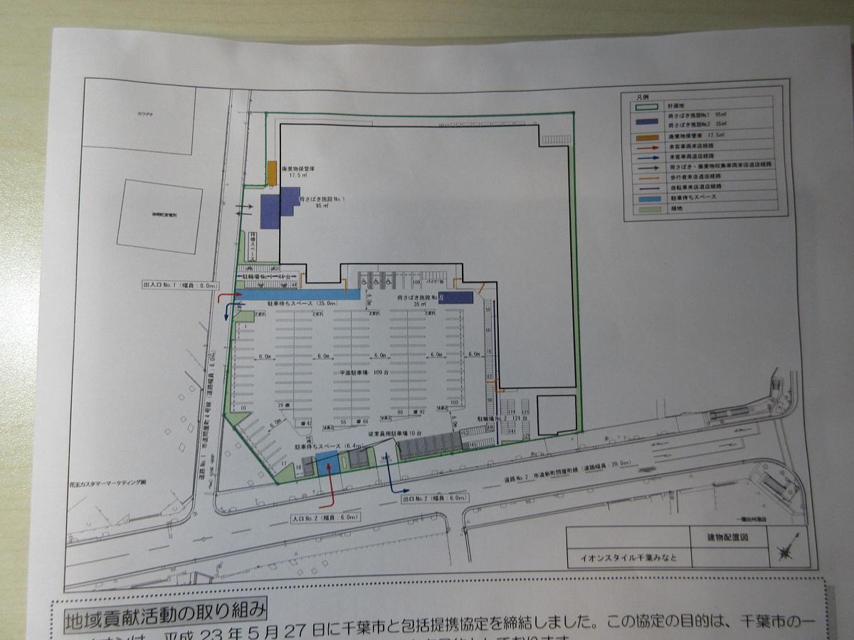 f:id:utachan0831:20200906213807j:plain