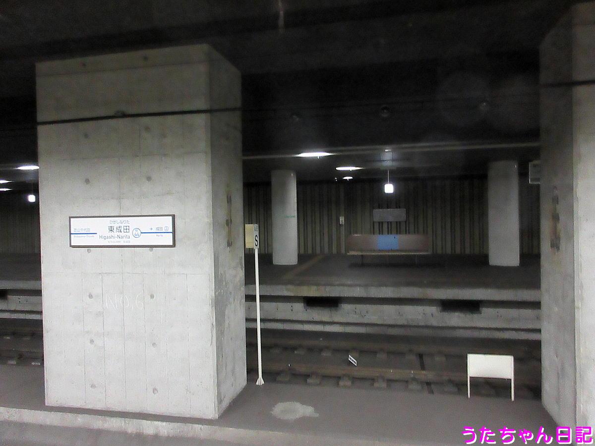 f:id:utachan0831:20200913235737j:plain