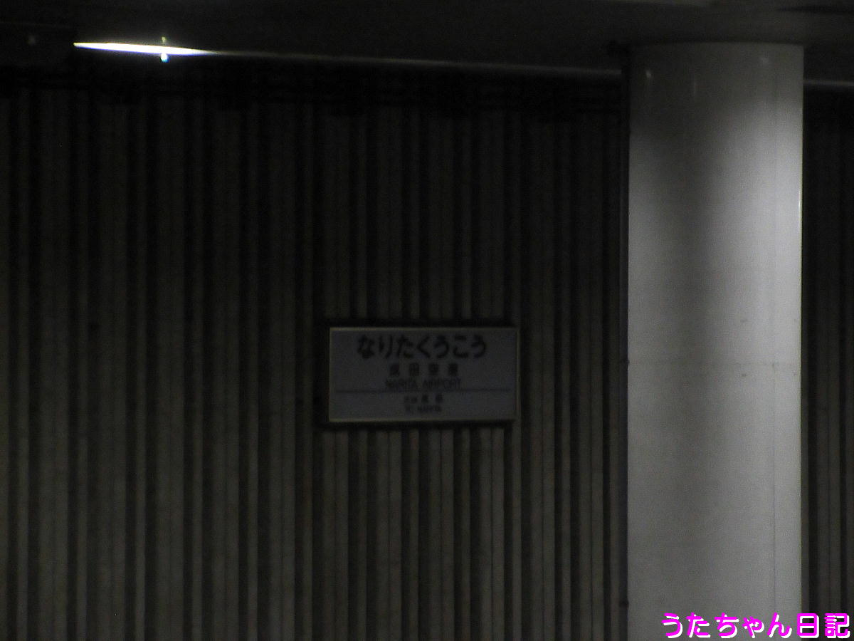 f:id:utachan0831:20200913235759j:plain