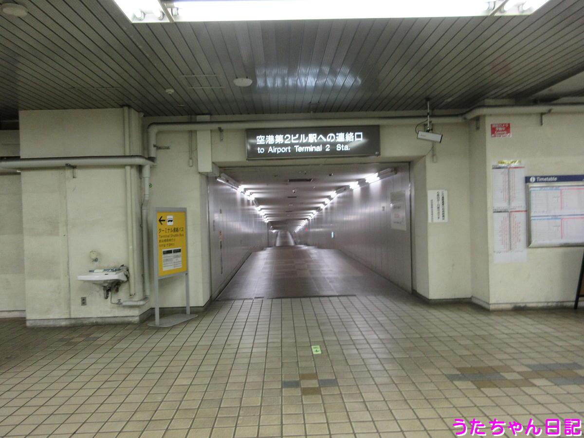 f:id:utachan0831:20200914000121j:plain