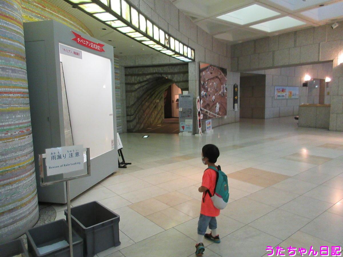 f:id:utachan0831:20200916092232j:plain
