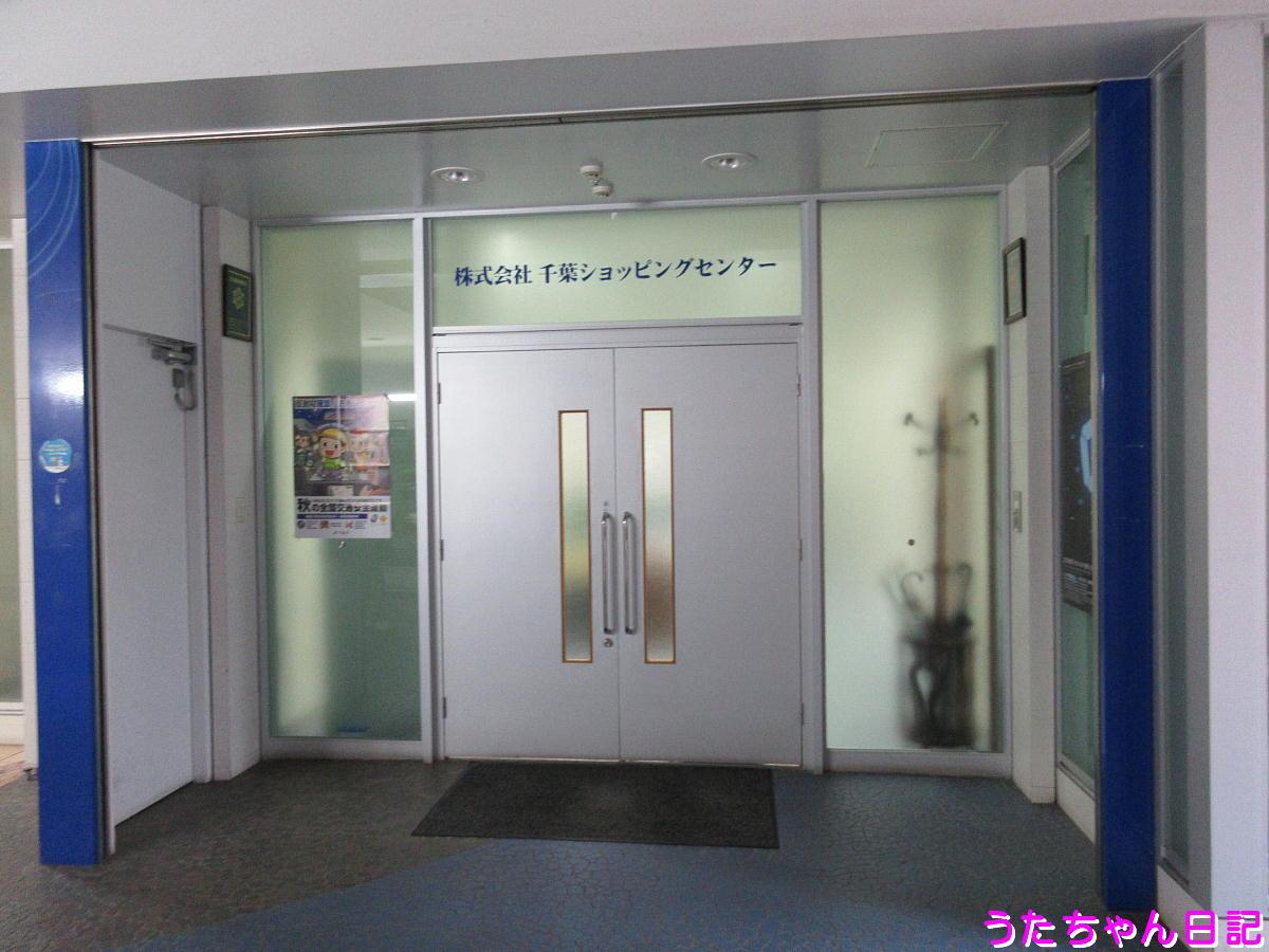 f:id:utachan0831:20200918065125j:plain
