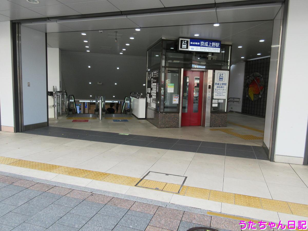 f:id:utachan0831:20200921212452j:plain