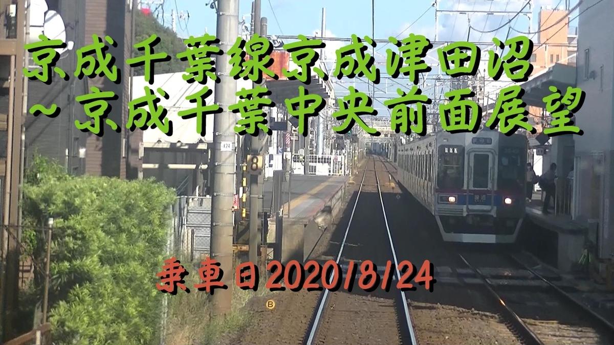 f:id:utachan0831:20200921221009j:plain